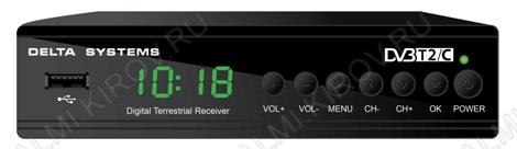 Ресивер эфирный DS950HD+ поддержка Wi-Fi (Dolby Digital),обучаемый ПДУ