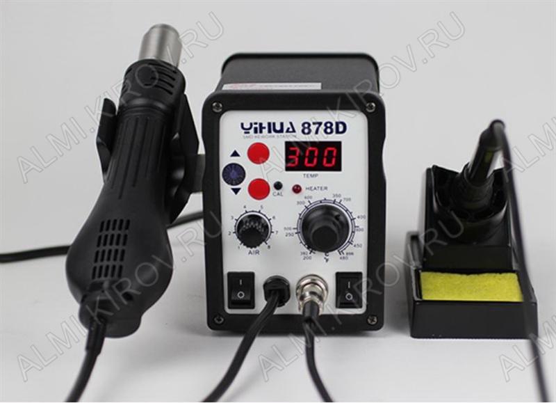 Паяльная станция YIHUA-878D