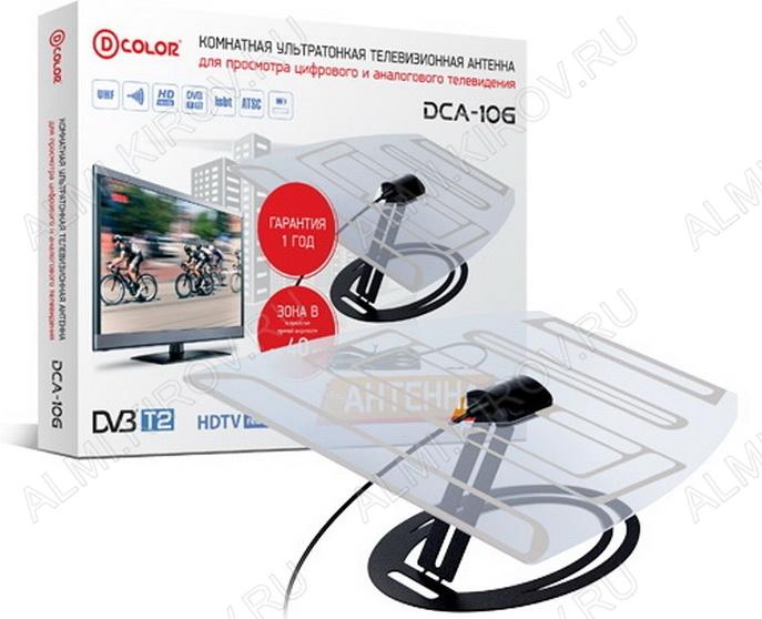 Антенна комнатная DCA-106A активная ДМВ/DVB-T; 37dB; питание 5V от ресивера; с кабелем