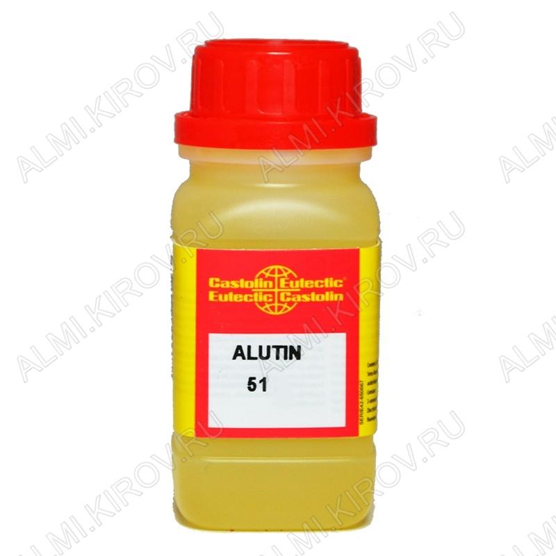 Флюс AluTin 51L уп. 50гр (арт.51L0050) для мягкой пайки алюминия. Хорошо подходит для разнородных соединений меди и алюминия, стали и алюминия. Температура активности160-240°C