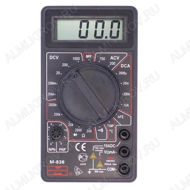 Мультиметр M-838 (гарантия 6 месяцев)