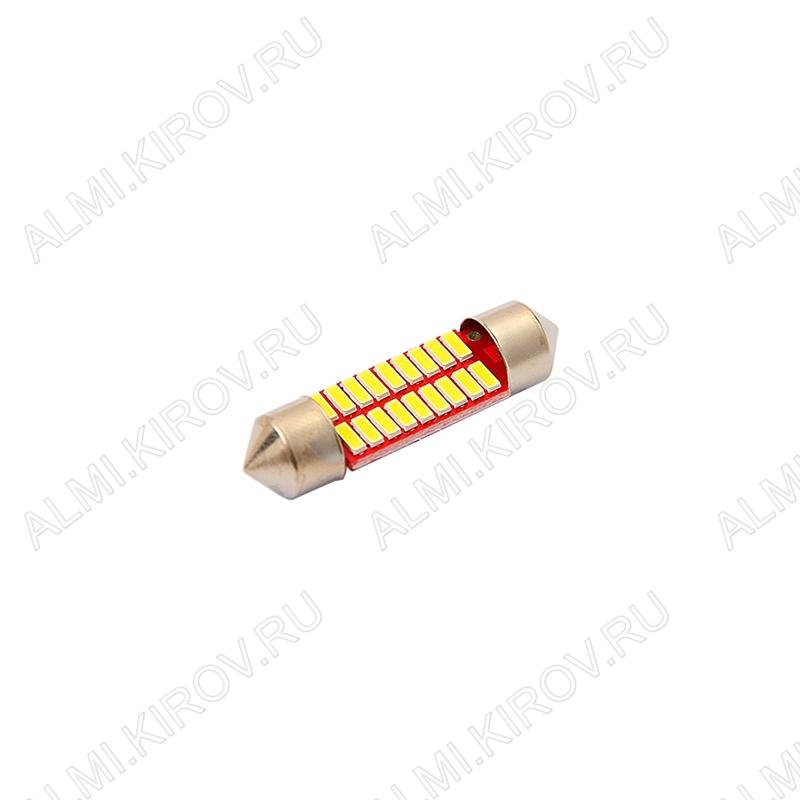 Лампа светодиодная (A41)T11x36 12V (LED006) (цвет белый) автомобильная 18LED(3014); 12V; 5500-6500K