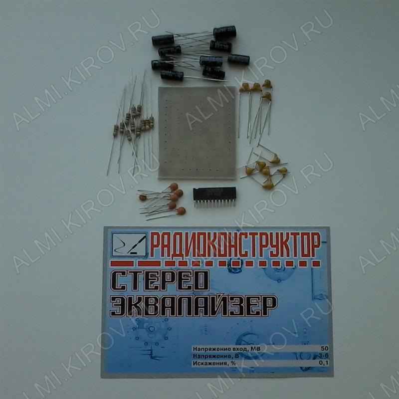 Пятиполосный стереоэквалайзер Напряжение питания 3-6 В; потребл. ток 5 mA; частота 30 -20000 Гц.
