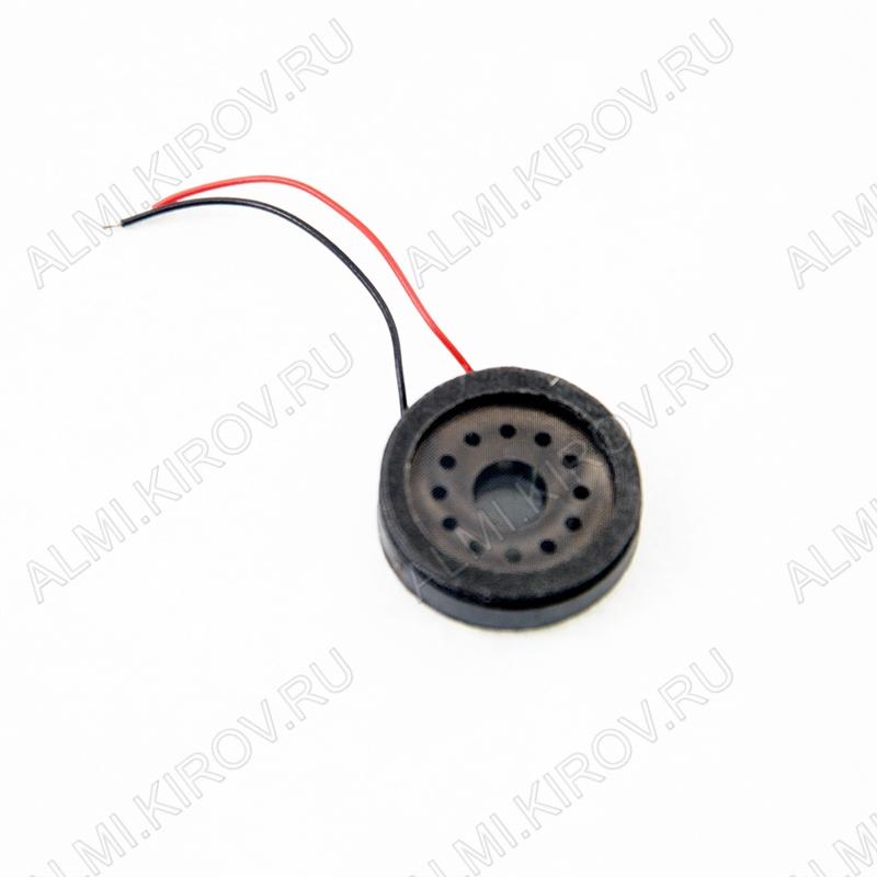 Динамик универсальный для китайских планшетов D=16 mm, на проводах