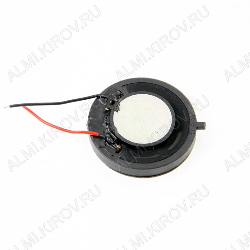 Динамик универсальный для китайских планшетов D=23 mm, на проводах