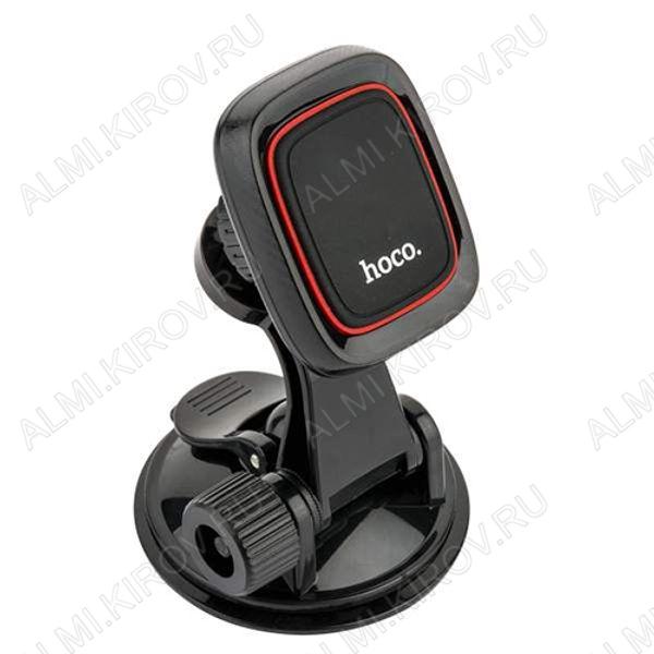Держатель автомобильный CA28 Happy магнитный (на присоске) черный для сотовых телефонов /КПК/GPS