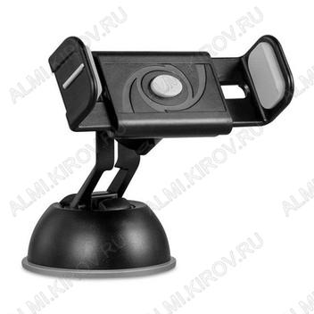 Держатель автомобильный CPH17 Semi-automatic серый для сотовых телефонов /КПК/GPS