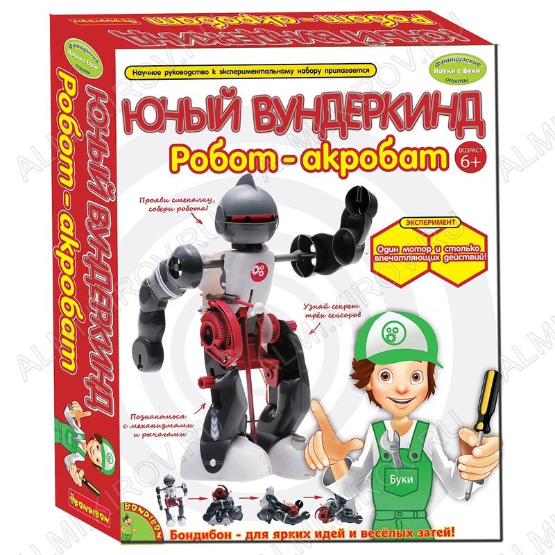 Французские опыты Науки с Буки Bondibon, Робот-акробат,  BB0989, арт. GK013