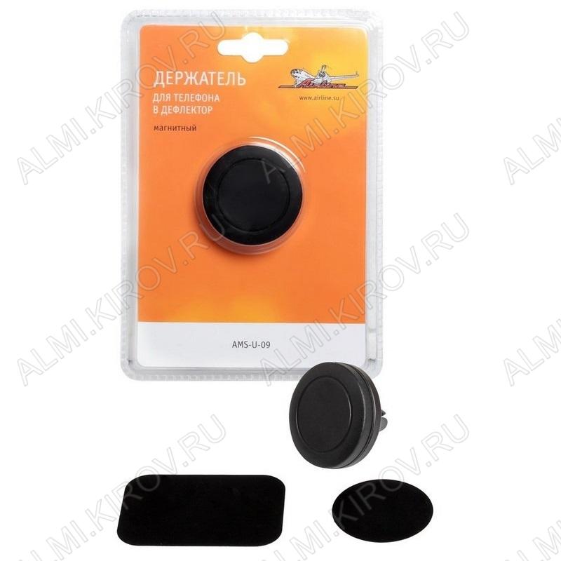 Держатель для телефона в дефлектор магнитный (AMS-U-09) Размер удерживаемого устройства - безразмерное; Особенности - Крепится на дефлектор
