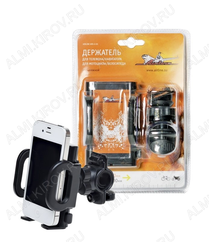 Держатель для телефона/навигатора для мотоцикла/велосипеда раздвижной (AMS-U-05) Размер удерживаемого устройства 50-100 мм; Крепление на трубчатый руль