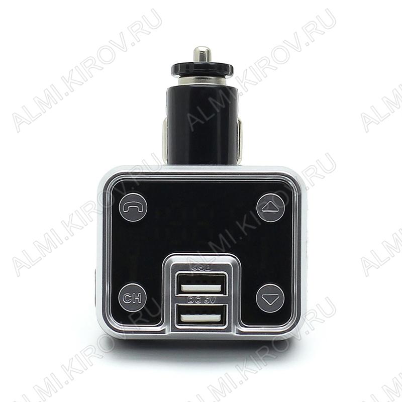 FM Модулятор (057) с Bluetooth MP3, карты USB/MicroSD/AUX