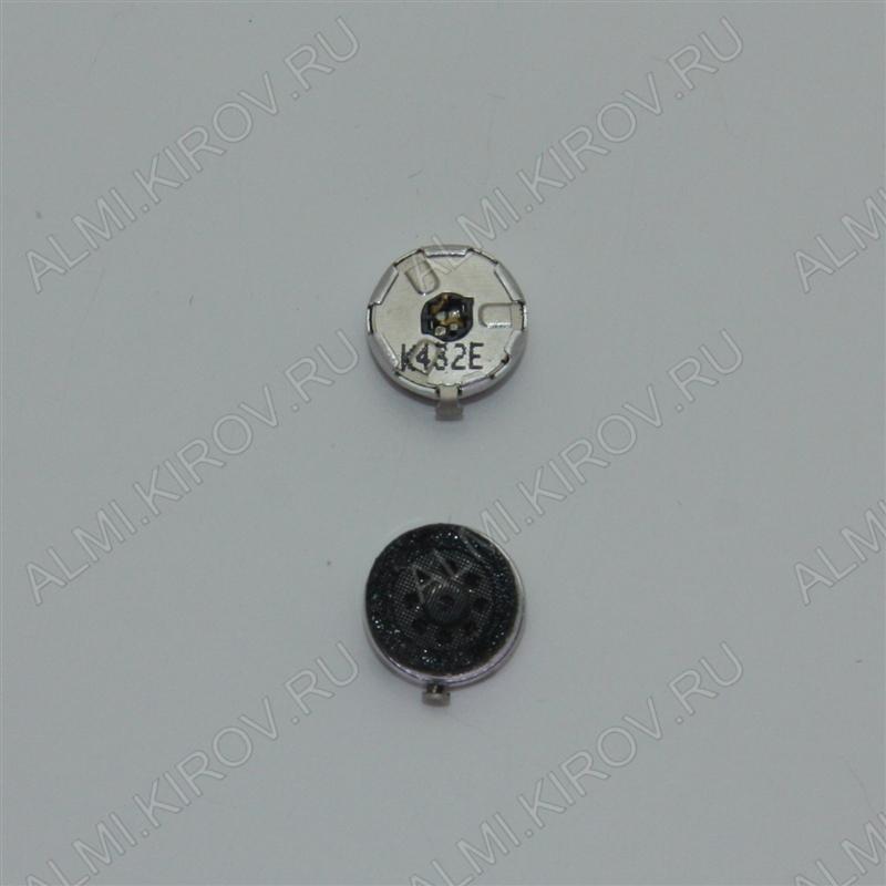 Динамик для Nokia 2600/ 2650/ 3100/ 3120/ 3250/ 3650/ 3660/ 5100/ 5500/ 6100/ 6220/ 6600/ 6610/ 6630 диам. 8 мм