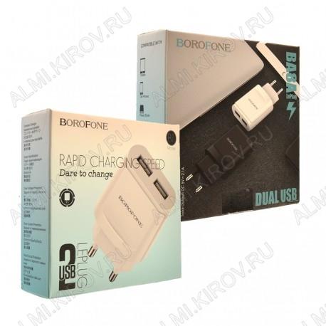 Сетевое зарядное устройство с выходом USB*2 2.4A BA9A FreePlug золотое