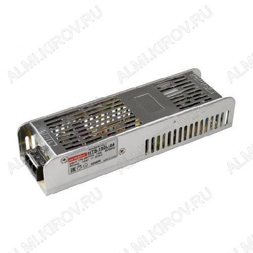 Модуль AC/DC HTS-150L-24 (020825)   24V 6.25A 150W 200x59x40мм; защитный кожух Slim; клеммы