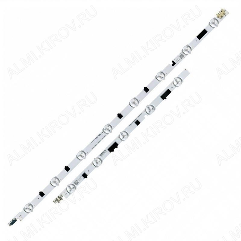 Модуль подсветки LED TV 830мм 13 линз (комплект 2 планки: 8 + 5 LED) (D2GE-400SCB-R3) 2013SVS40F L8/