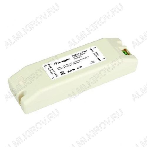 Модуль AC/DC ARV-AL24048 (022370)   24V 2A 48W 160*49*32мм; пластик; клеммы; белый