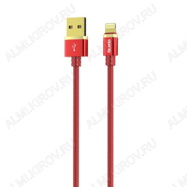 Датакабель Lightning DELUXE, USB 2.0, красный, OLMIO (038850)