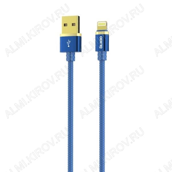 Датакабель Lightning 1.0м, синий, DELUXE (038851),