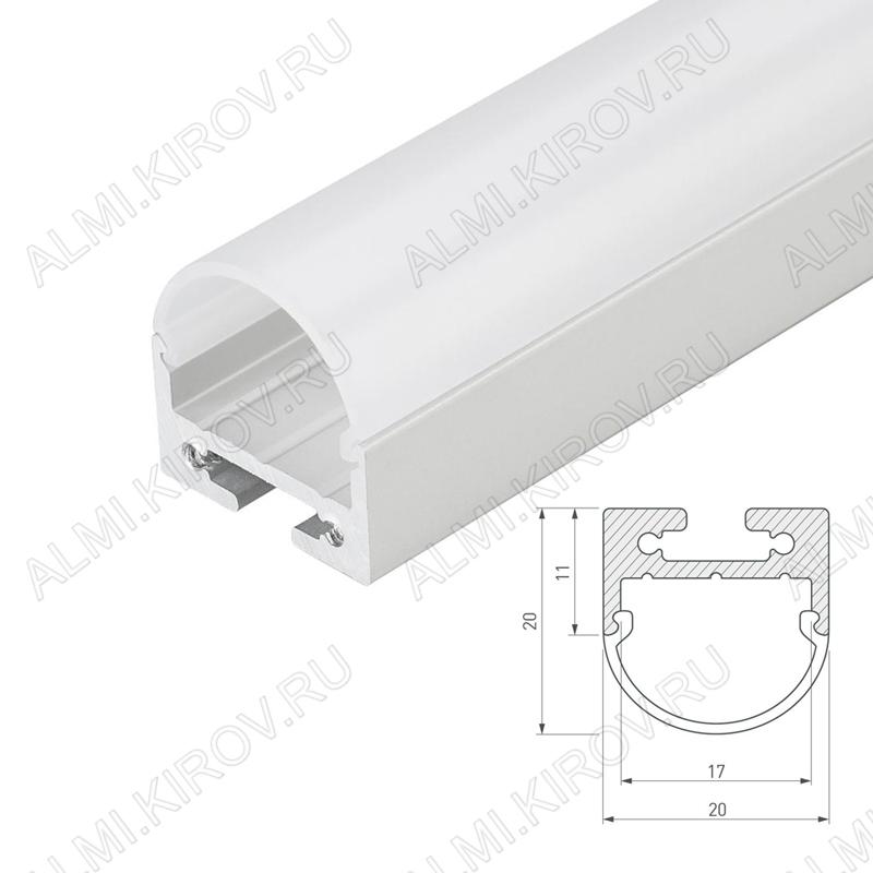 Профиль подвесной SL-LINE-2011M-2000 ANOD (023720)  для LED-ленты шириной до 16мм размеры: 2000*20*11мм
