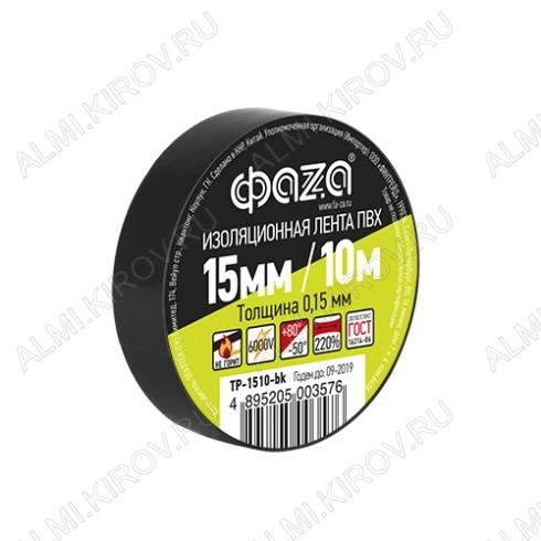 Изолента 15мм*10м черная