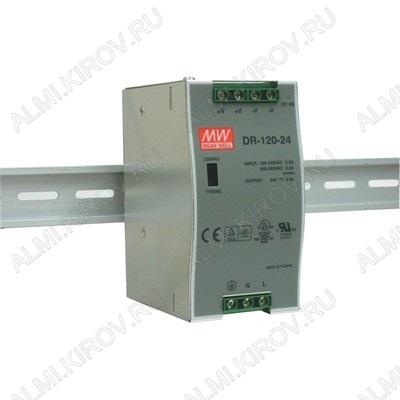 Модуль AC/DC 220V/24V  5A DR-120-24
