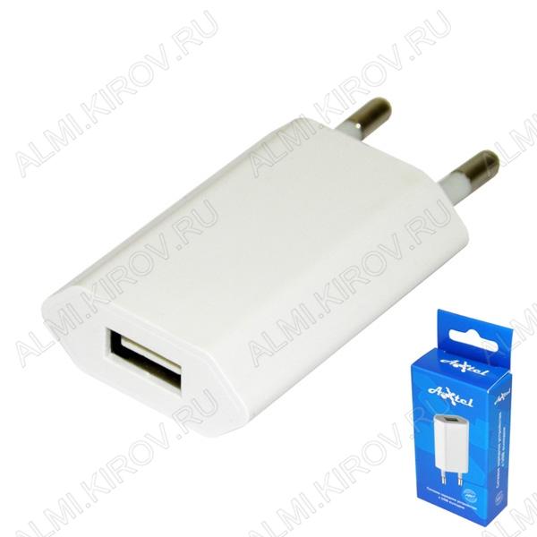 Сетевое зарядное устройство с выходом USB 1.0A белое;