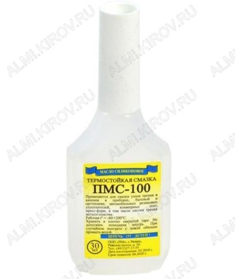 Масло силиконовое ПМС-100 20мл (с капельницей) t =-40...+200°С