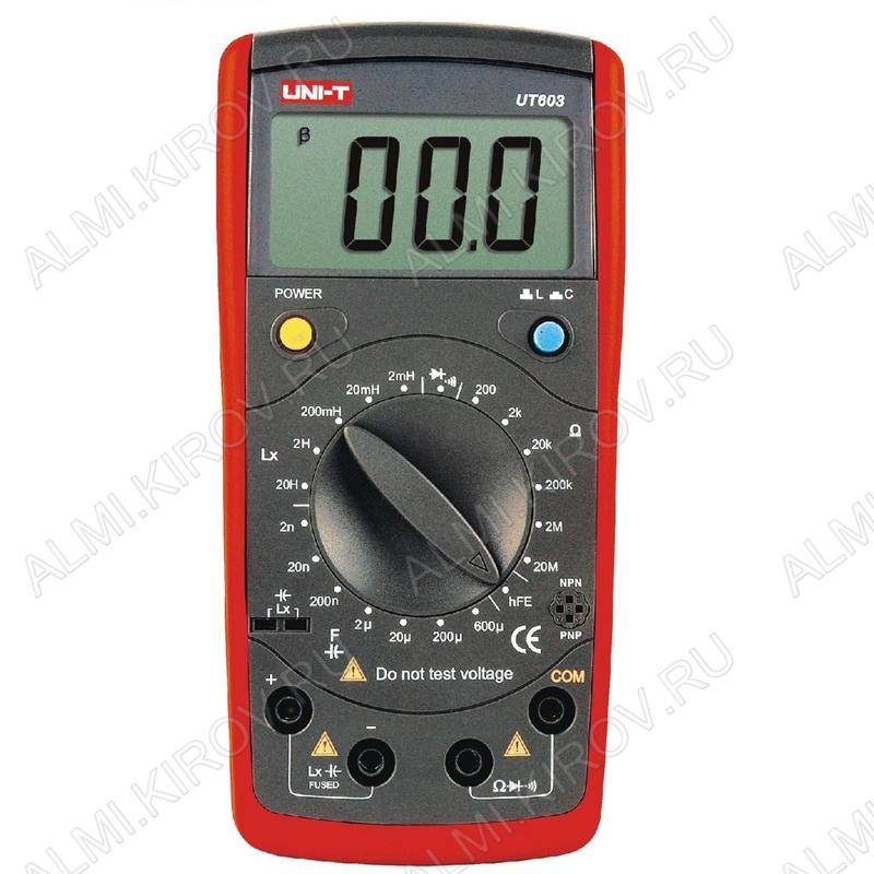 Мультиметр UT-603 LCR-метр