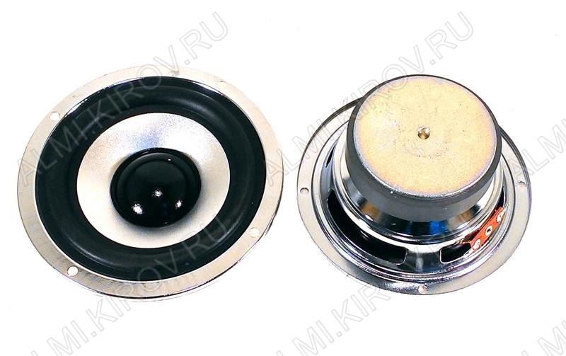 Динамик НЧ-СЧ D=116mm(5
