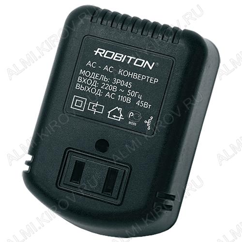 Адаптер AC/AC 220V/110V 45W 3P045