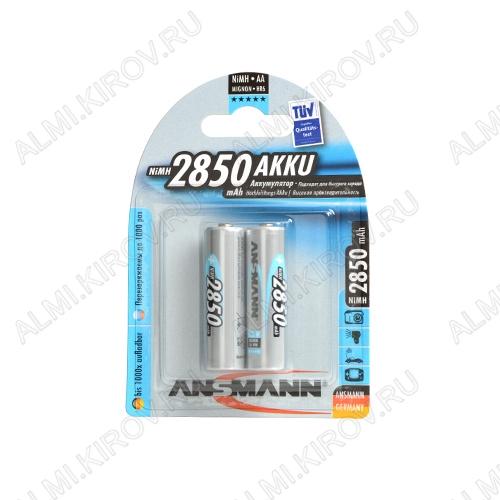 Аккумулятор R6/AA 2850mAh 5035202 1.2V;NiMh;блистер 2/24                                                                                                          (цена за 1 аккумулятор