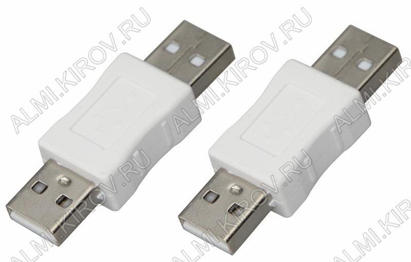 Переходник (500) USB A штекер/USB A штекер