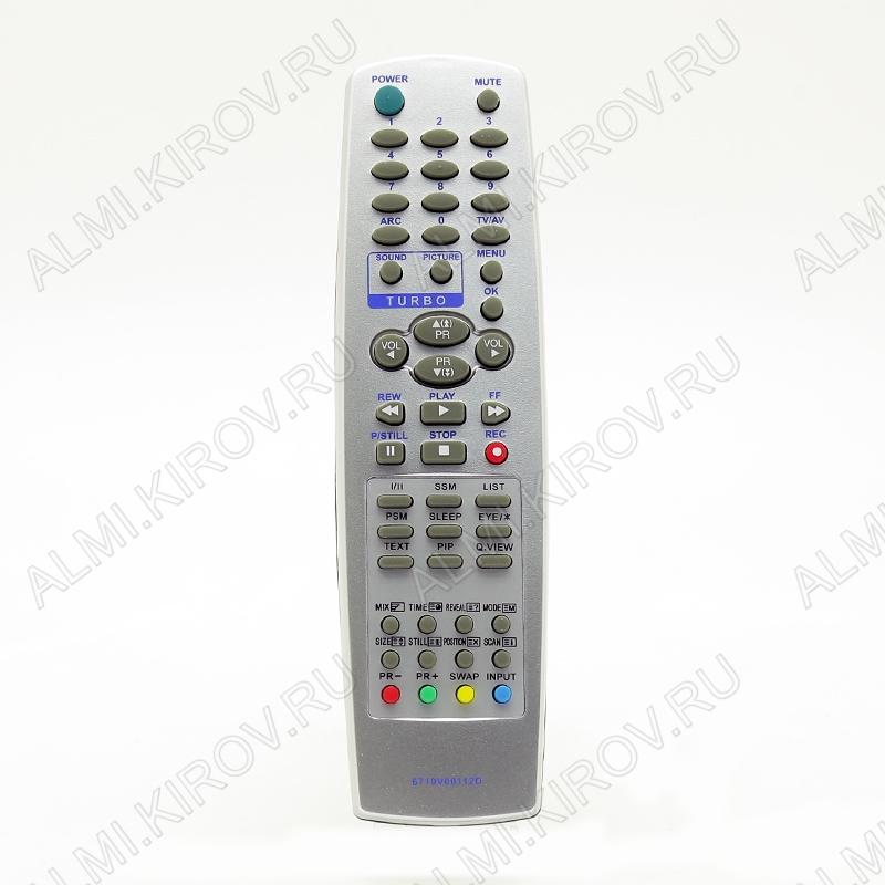 ПДУ для LG/GS 6710V00112D TV
