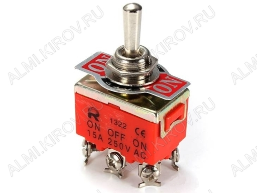 Тумблер KN3C-203 (250V;15A) ON-OFF-ON 6 pin
