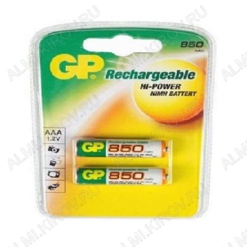 Аккумулятор R03/AAA 850mAh 85AAAHC 1.2V;NiMh;блистер 2/28                                                                                                          (цена за 1 аккумулятор