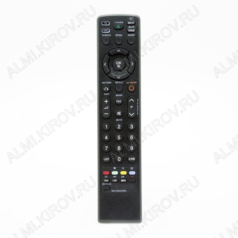 ПДУ для LG/GS MKJ40653802 LCDTV