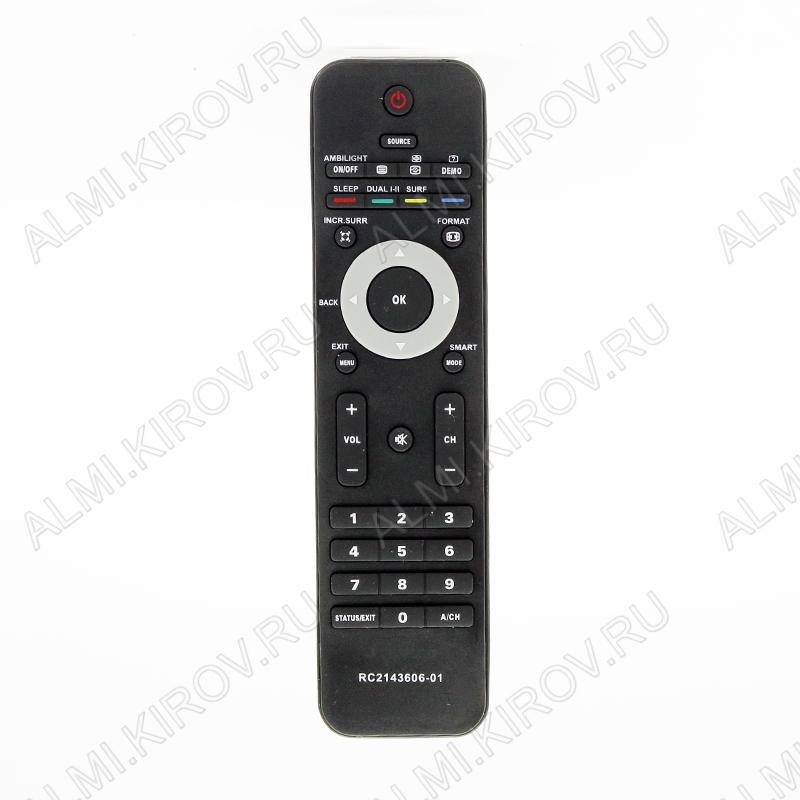 ПДУ для PHILIPS RC-2143606 LCDTV Ambilight