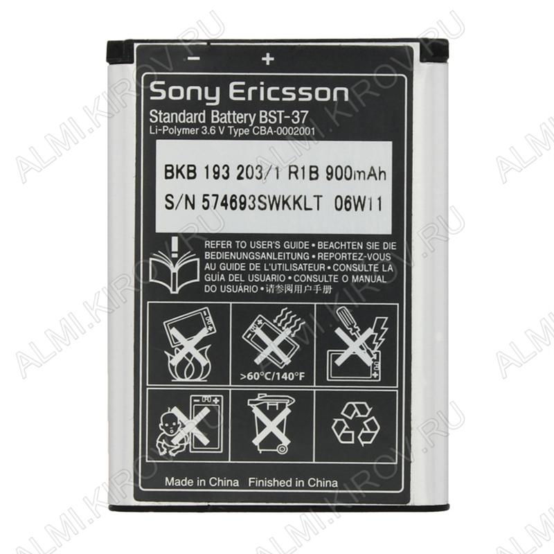 АКБ для Sony Ericsson K750/ K600i/ K610i/ W550i/ W580i/ W800i/ W710i/ Z710i/ W810i/ J100i * BST-37