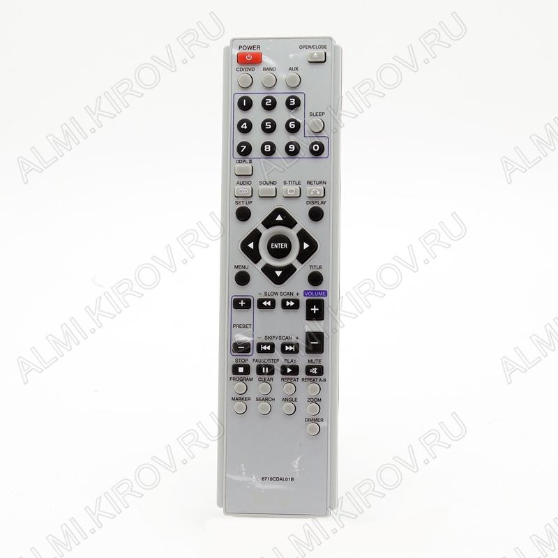 ПДУ для LG/GS 6710CDAL01B DVD
