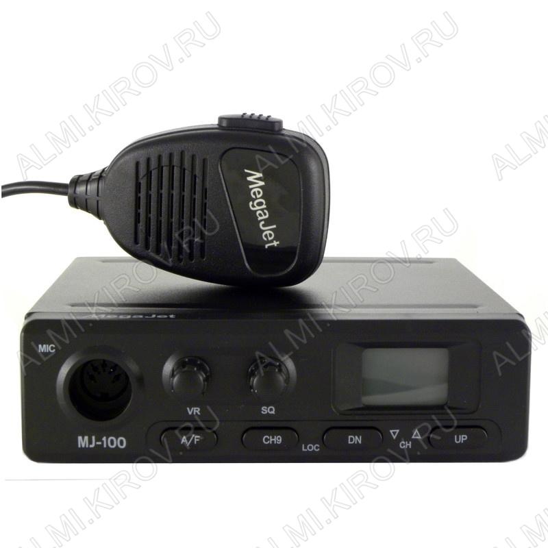 Радиостанция авто. MegaJet MJ-100 40/120 каналов, 8 Вт, ЧМ/АМ модуляция, индикация каналов, радиус действия до 15 км, диапазон СВ 27МГц