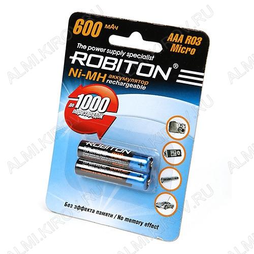 Аккумулятор R03/AAA 600mAh 1.2V;NiMh;блистер 2/50                                                                                                          (цена за 1 аккумулятор
