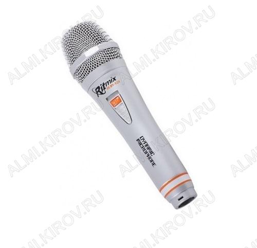 Микрофон динамический RDM-131 silver 80-15000 Гц; 600 Ом; чувствительность 68дБ; однонаправленный; съемный шнур 3м, штекер 6,3мм; пластик.