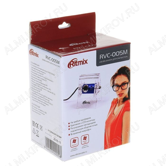 Web камера RVC-005M