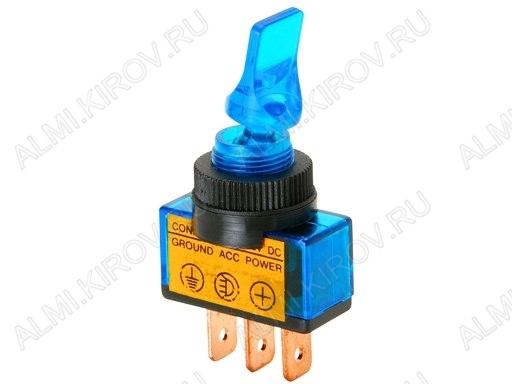 Тумблер RWC-405 (12V;20A) ON-OFF синий с подсветкой 3pin