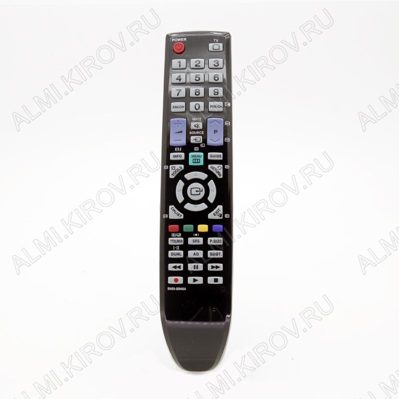 ПДУ для SAMSUNG BN59-00940A LCDTV KINO8