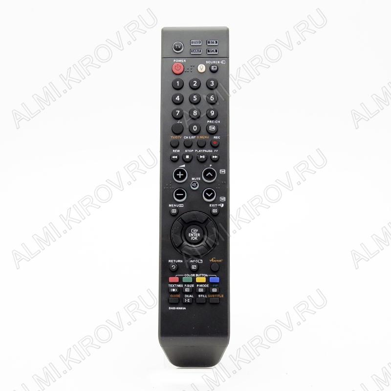 ПДУ для SAMSUNG BN59-00603A LCDTV