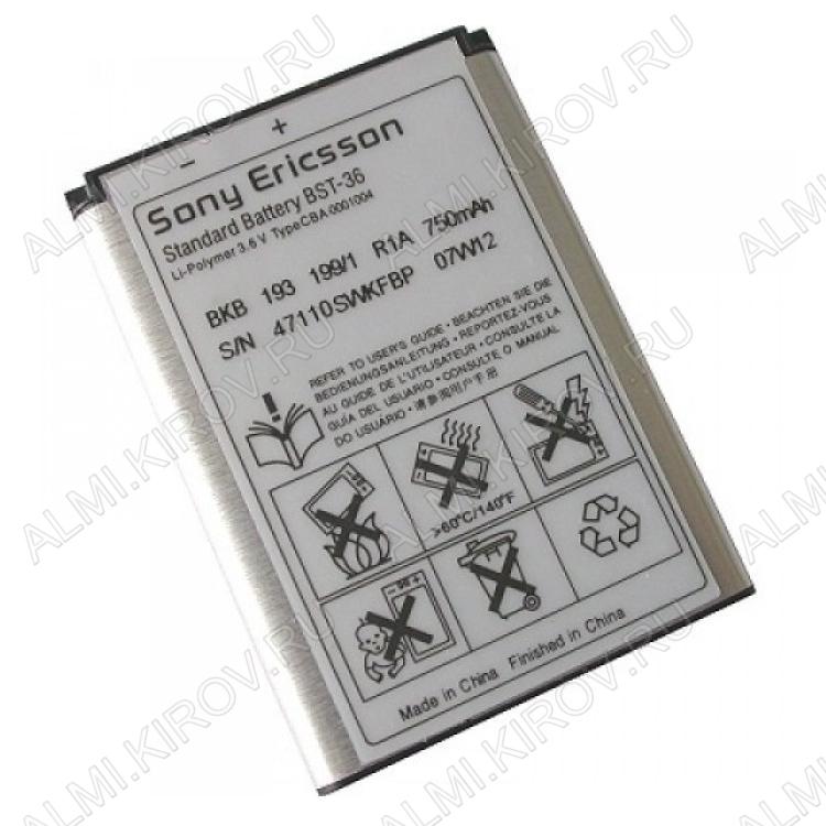 АКБ для Sony Ericsson J300/ K310/ K320/ K510/ Z530/ Z550/ K880 * BST-36