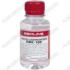 Масло силиконовое ПМС-100 100мл t =-40...+200°С