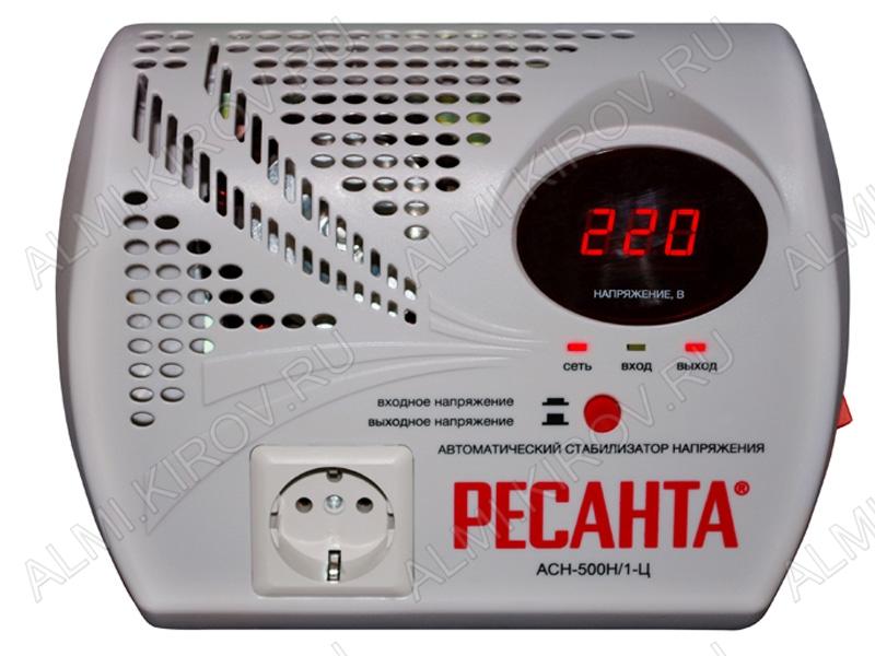 Стабилизатор напряжения АСН-500Н/1-Ц  500Вт 1-фазный настенный Электронный; Uвх=140-260В; Uвых=220В+8%; высоковольт.защита 260+5В; время регулирования 5-7мс