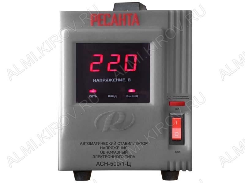 Стабилизатор напряжения АСН-500/1-Ц  500Вт 1-фазный Электронный; Uвх=140-260В; Uвых=220В+8%; высоковольт.защита 260+5В; время регулирования 5-7мс